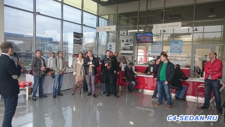 [Москва] Встреча клуба 17.10.2015 - DSC_1493.JPG