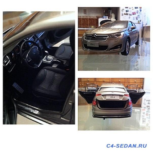 Фотографии владельцев и их Citroen C4 Sedan - B74eEOMjlns.jpg