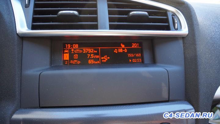 Расход топлива 150 л.с. Указывать среднюю скорость с БК  - DSC05261.JPG