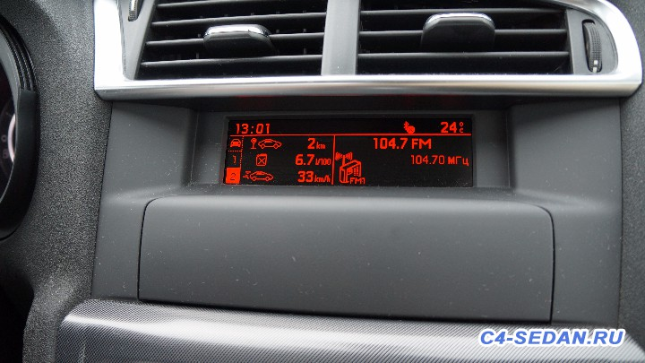 Расход топлива 150 л.с. Указывать среднюю скорость с БК  - DSC04908.JPG