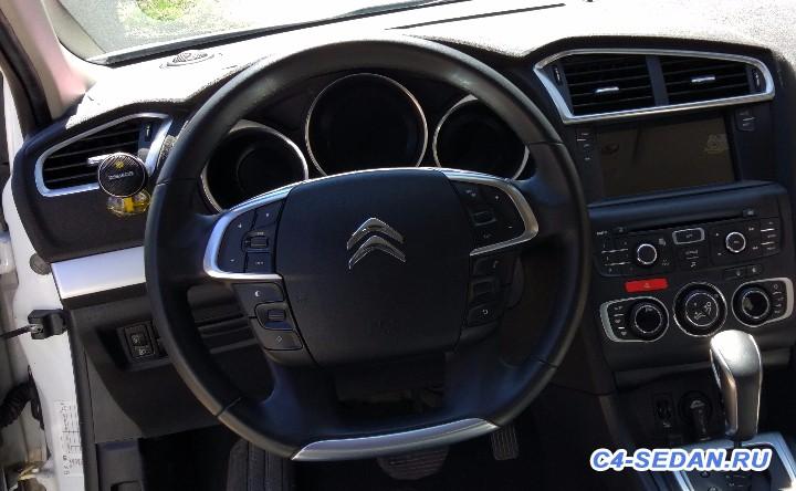[БЖ] Всякие мелочи и плюшки - Набор кнопок на руль.jpg