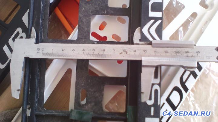 Старая рамка - 113 мм - IMG_20170629_115452.jpg