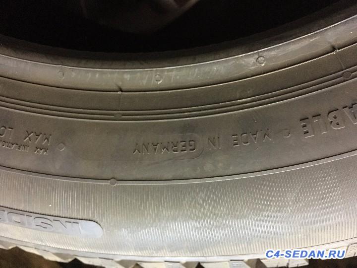 [СПб] Продам шины, диски - IMG_1769.JPG