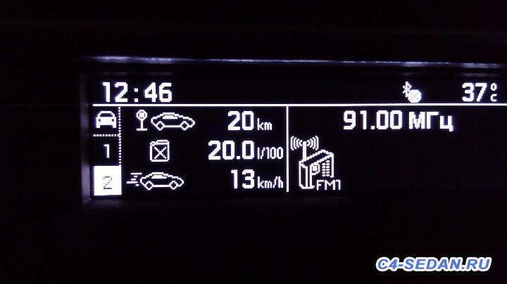 Расход топлива 150 л.с. Указывать среднюю скорость с БК  - 20170714_124426.jpg