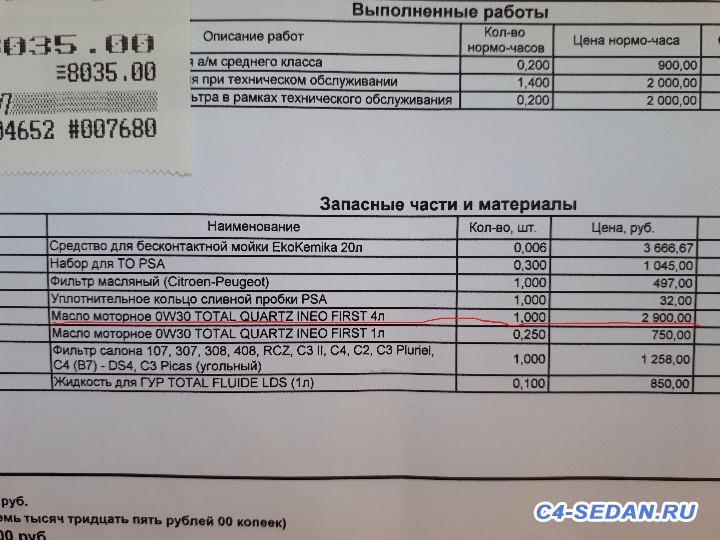 Нижний Новгород - 20170718_172402.jpg