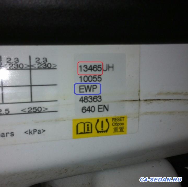 Лакокрасочное покрытие и удаление царапин - 76d48fcs-960.jpg