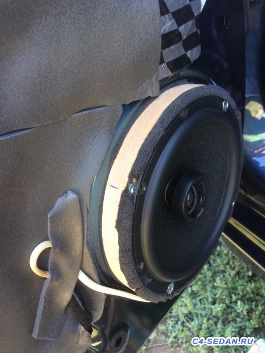 Как улучшить звук в нашем автомобиле? - IMG_5322.JPG