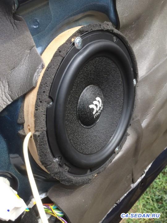 Как улучшить звук в нашем автомобиле? - IMG_5332.JPG