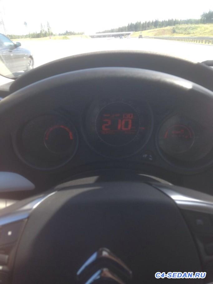 Максимальная скорость С4 115 л.с. - IMG_8414.JPG