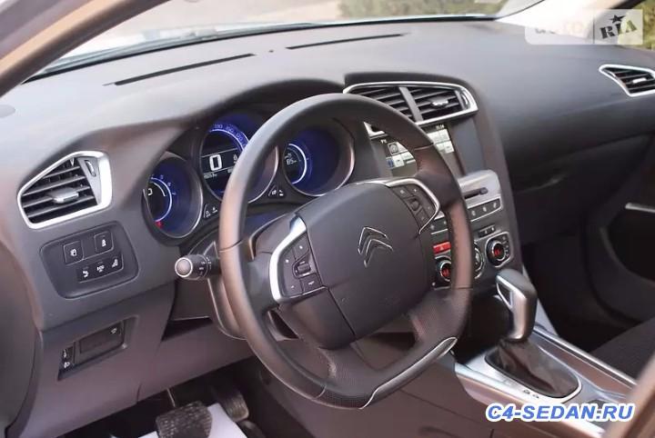 Машины концерна PSA, которые не поставляются в Россию - citroen_c4__178455109fx.jpg