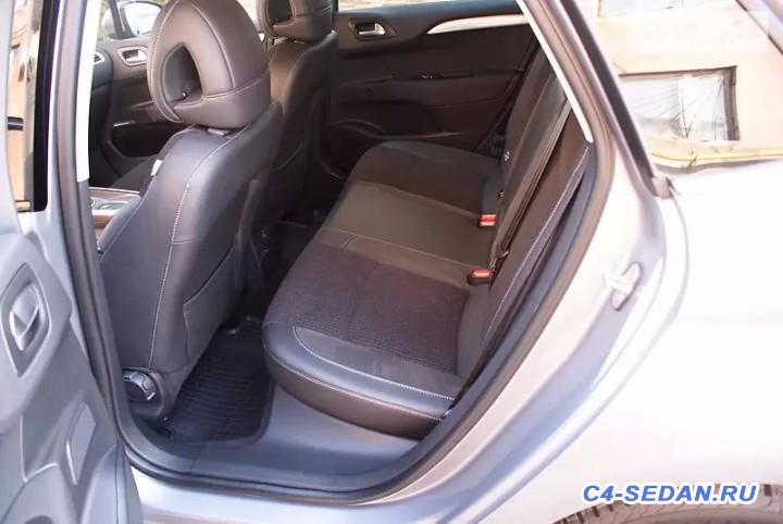 Машины концерна PSA, которые не поставляются в Россию - citroen_c4__178455627fx.jpg