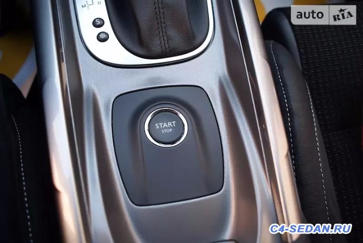 Машины концерна PSA, которые не поставляются в Россию - citroen_c4__178456372fx.jpg