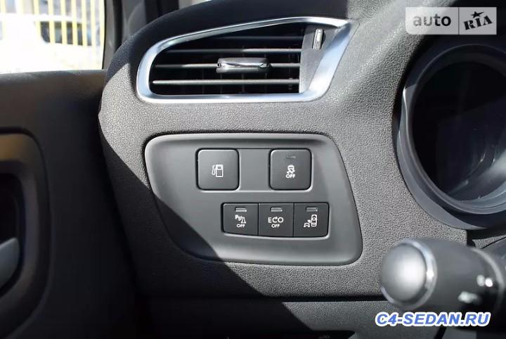 Машины концерна PSA, которые не поставляются в Россию - citroen_c4__178456463fx.jpg