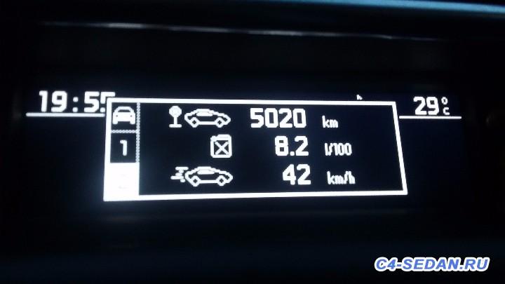 Расход топлива 150 л.с. Указывать среднюю скорость с БК  - Общий.jpg