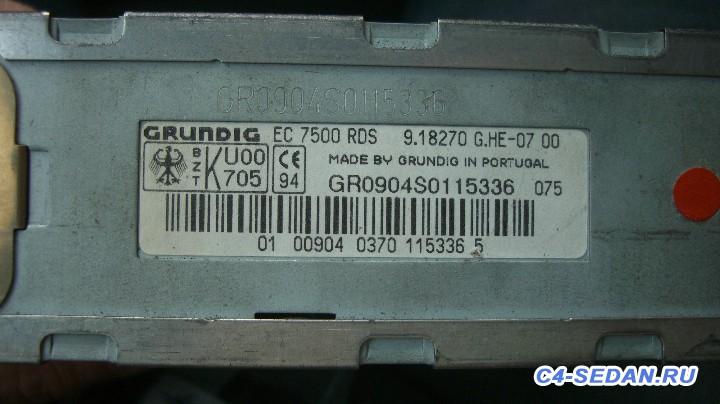 Автомагнитола в домашке - CIMG2114.JPG