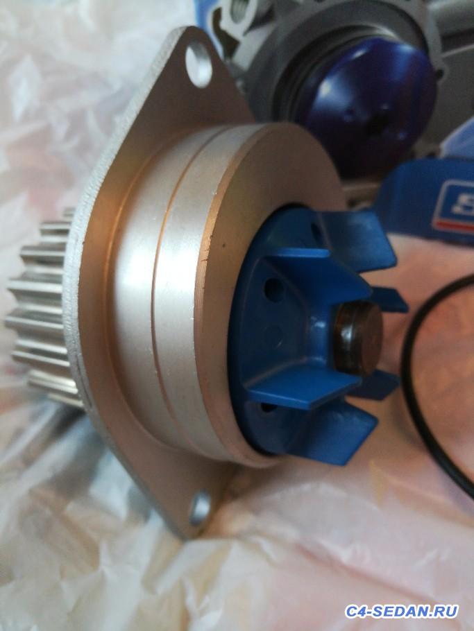 [Кунсткамера] Насос водяной для двигателя EC5 - IMG_20170901_143113.jpg