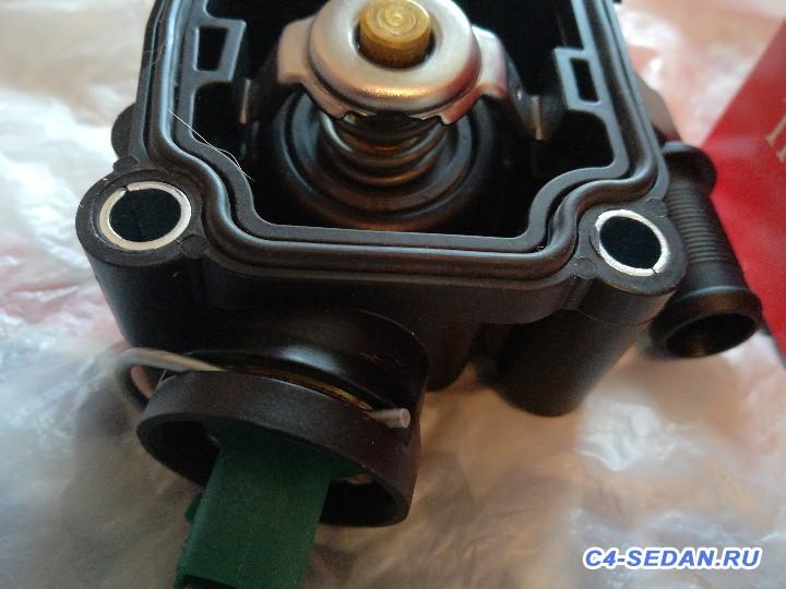 [Кунсткамера] Термостат для двигателя EC5 - IMG_20170901_145802.jpg