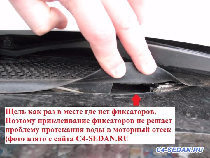 Официальные ответы ПСА Рус - Прил_3-001.jpg