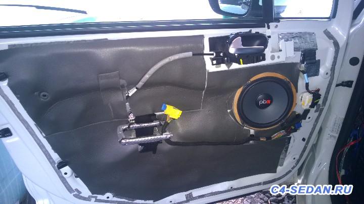 Как улучшить звук в нашем автомобиле? - WP_20151018_13_48_00_Pro.jpg