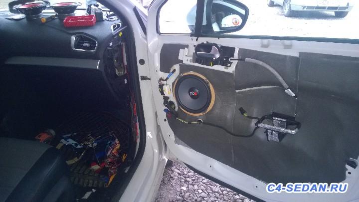 Как улучшить звук в нашем автомобиле? - WP_20151018_14_50_24_Pro.jpg