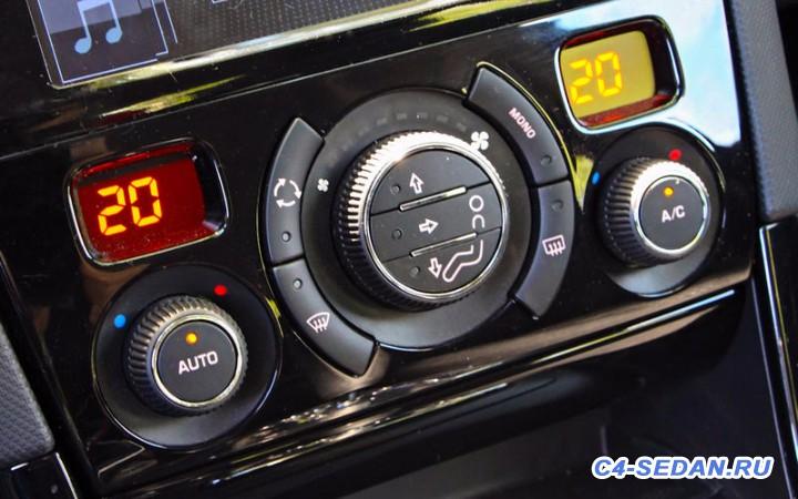 Peugeot 408 vs. Citroen C4 Sedan - Bn_rDmqduVUXW1CL44kMHg=s800.jpg