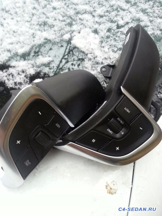 [Москва] Продам кнопки на руль верхние с Exclusive - IMG-20151023-WA0004.jpg