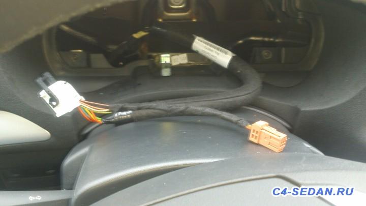 [БЖ] Приборная панель DS4, часть 2 Multifunction trip computer  - viber image.jpg