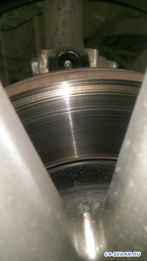 Тормозной суппорт, тормозные диски и колодки - IMAG6470.jpg