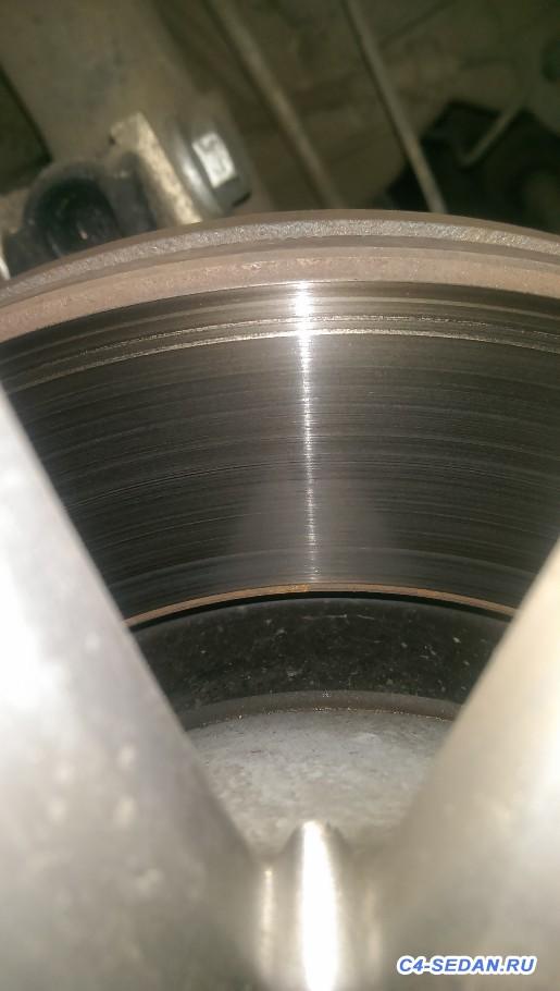 Тормозной суппорт, тормозные диски и колодки - IMAG6472.jpg