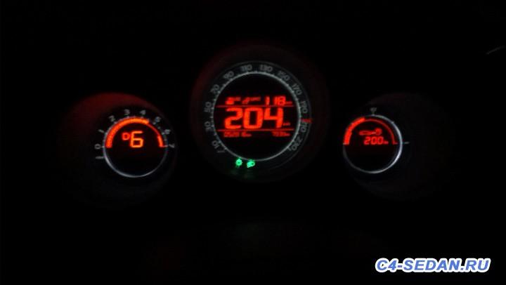 Максимальная скорость 150 л с - IMAG1417_BURST013.jpg