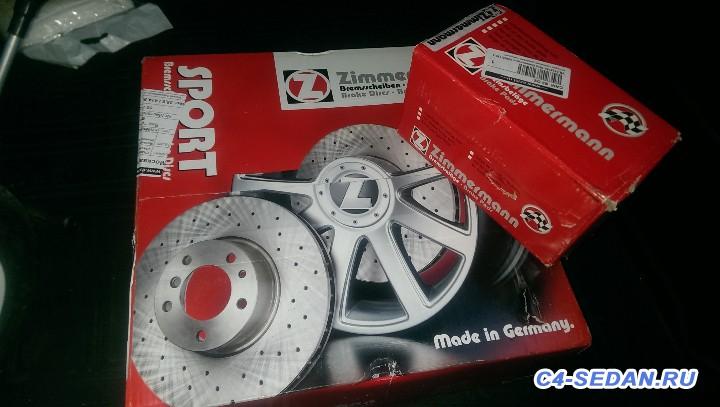 Тормозной суппорт, тормозные диски и колодки - IMAG6487.jpg