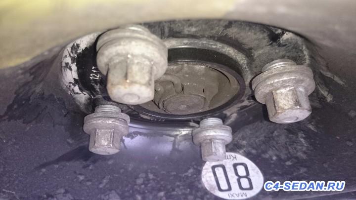 Запасное колесо - DSC_1360.JPG