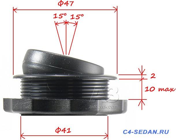 Замена штатной акустики с минимальными переделками - JBL_11_gayka.jpg