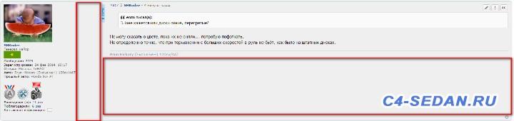 Обновление форума - ScreenShot00145.jpg