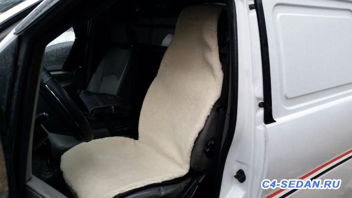 Автоковрики и Аксессуары Citroen C4 Sedan Ситроен  - 13242307.jpg