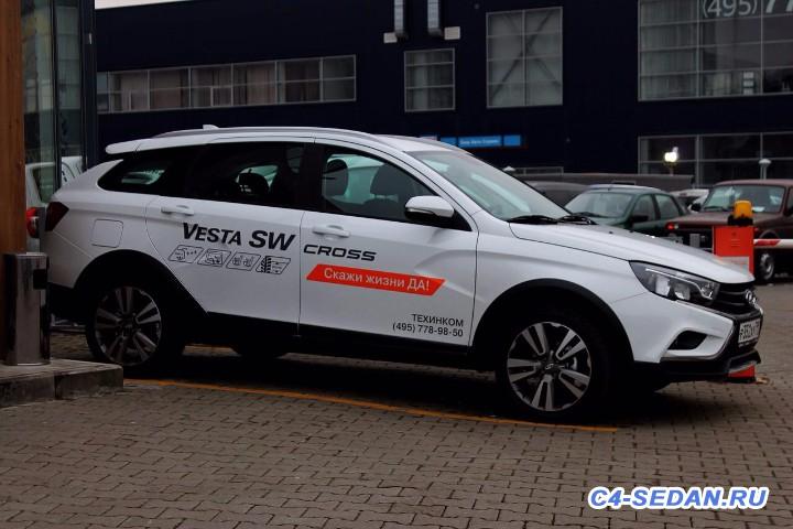 Lada Vesta vs. Citroen C4 Седан - IMG_3105.JPG