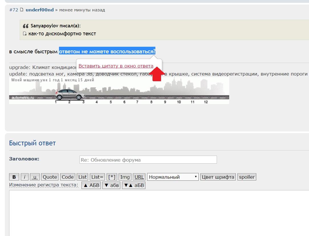 Обновление форума - Новый точечный рисунок.jpg