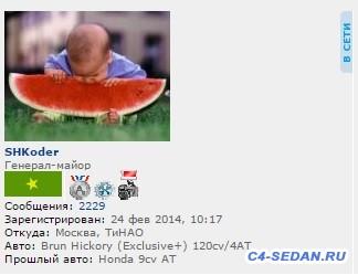 Обновление форума - ScreenShot00145_1.jpg