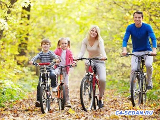Прогулки на Велосипедах - Screenshot_1.png