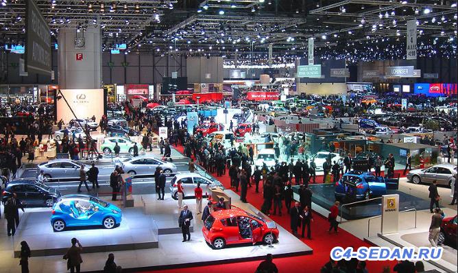 Московский Международный Автосалон - Screenshot_1.png