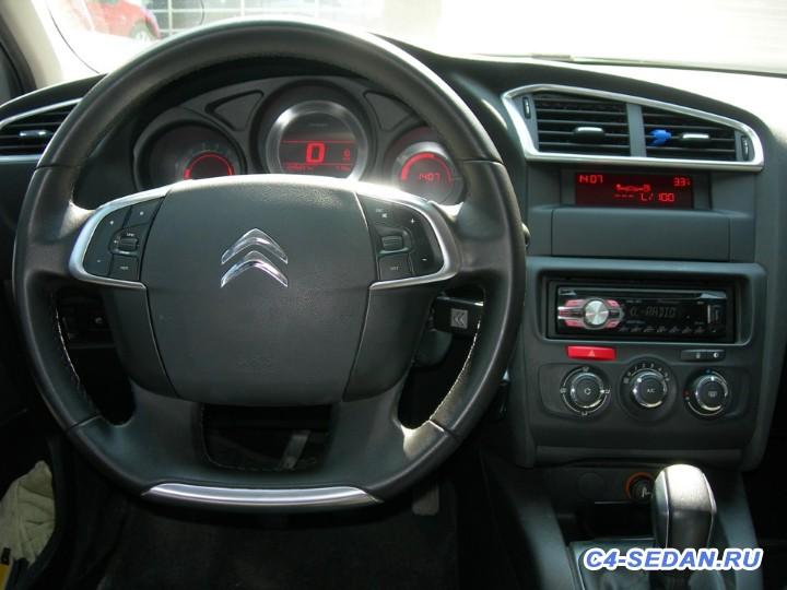 Как улучшить звук в нашем автомобиле? - c4a2e2s-960.jpg