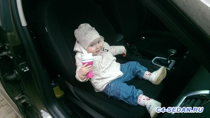 Наши детки в наших авто - IMAG5413.jpg