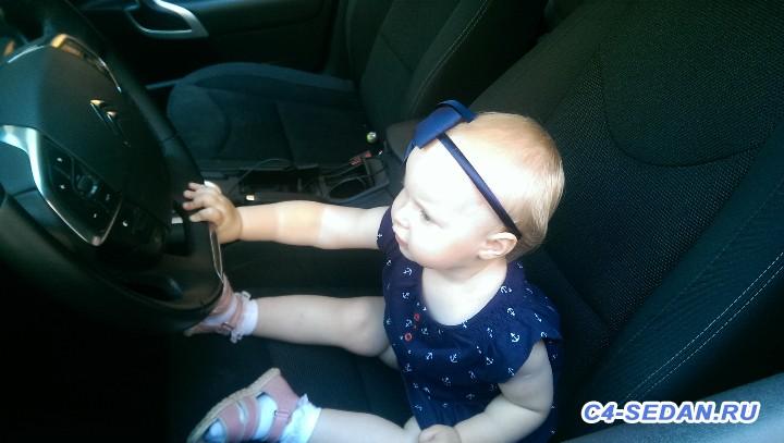 Наши детки в наших авто - IMAG6533.jpg