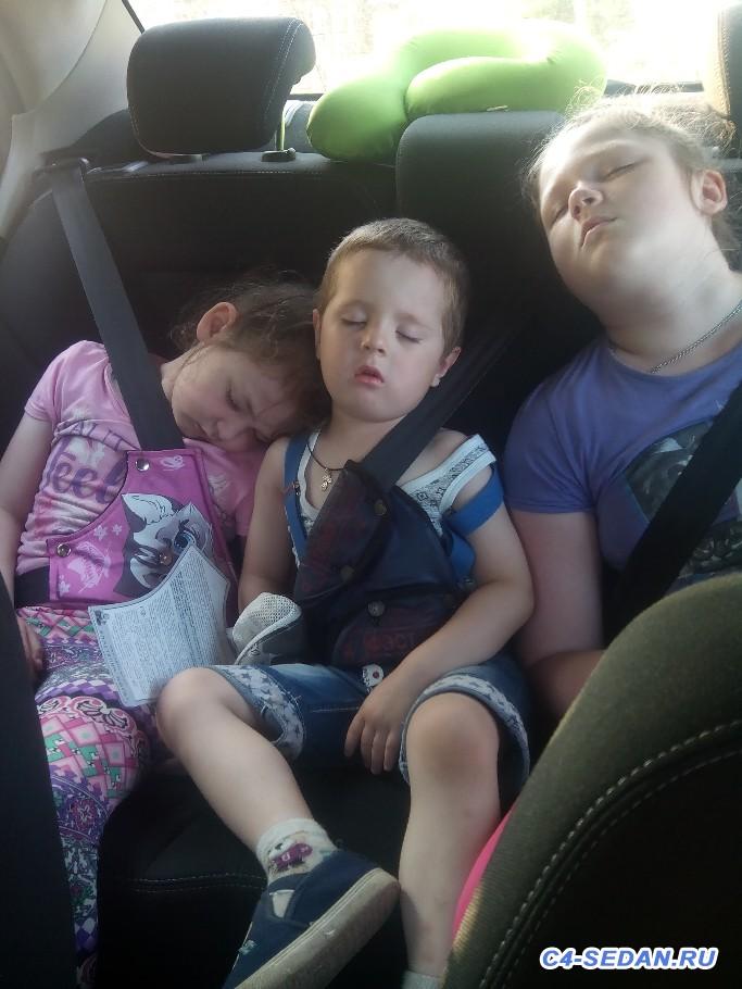 Наши детки в наших авто - 2015-06-27 18.51.04.jpg
