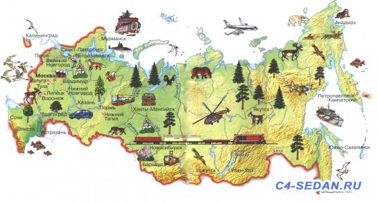 Челябинск-Москва-Санкт-Петербург-Москва-Челябинск или мы с деревни :D - Screenshot_1.png