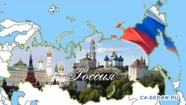 [21 апреля-4 мая] Москва-Владимир-Нижний Новгород-Ульяновск - Screenshot_2.png