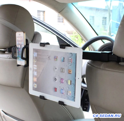 Держатель планшета в салоне автомобиля - Screenshot_2.png