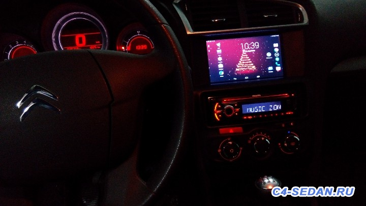 Car-PC - IMG_20141227_103913.jpg
