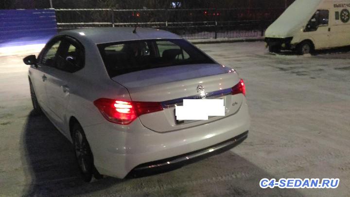[Новосибирск] Продаю авто С4 седан 2013г.в. - P_20171202_175421.jpg
