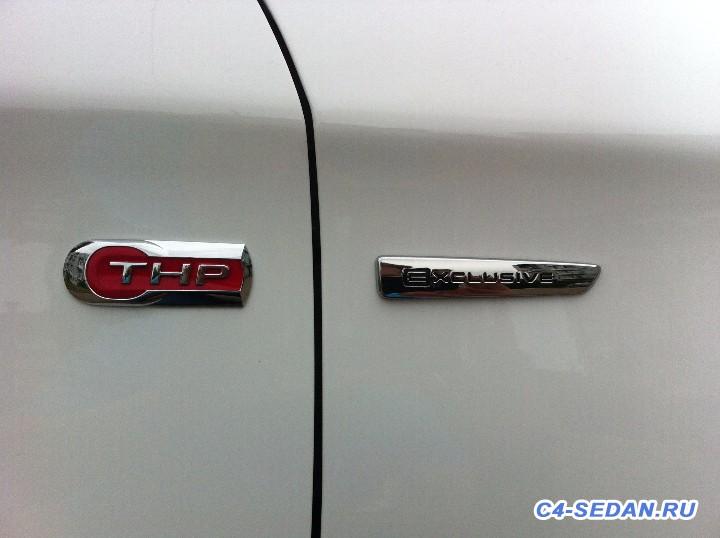 Фотографии владельцев и их Citroen C4 Sedan - IMG_1094.JPG